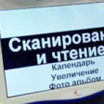 Москва и Минск: дружелюбную к инвалидам инфраструктуру создаём вместе