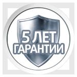 5 лет гарантии! Мы за качественные приборы в России