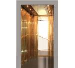 Лифт высотный