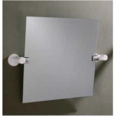 Зеркало с поручнем M-FS8041, алюминий