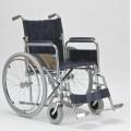 Кресло-коляска FS901A