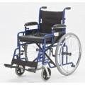 Кресло-коляска H 040