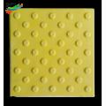 Тактильная плитка поливинилхлорид - конусы
